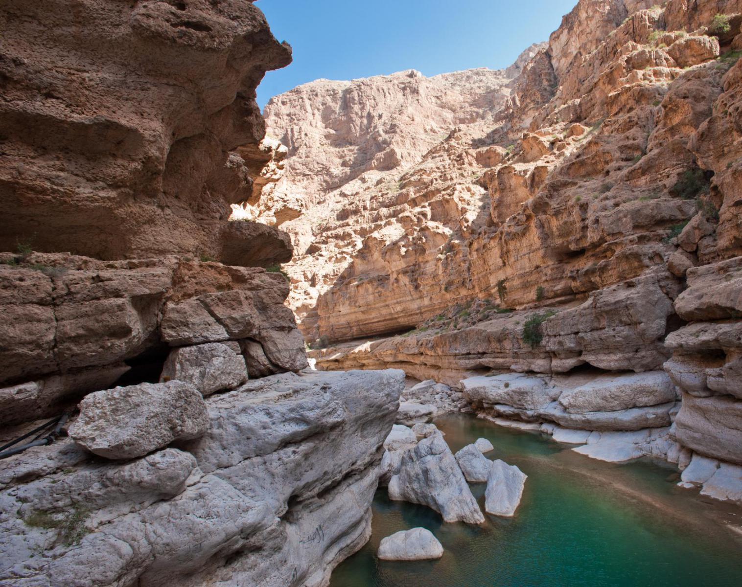 Oman  Oman, Parfums d'Arabie heureuse   Trek & Randonnée