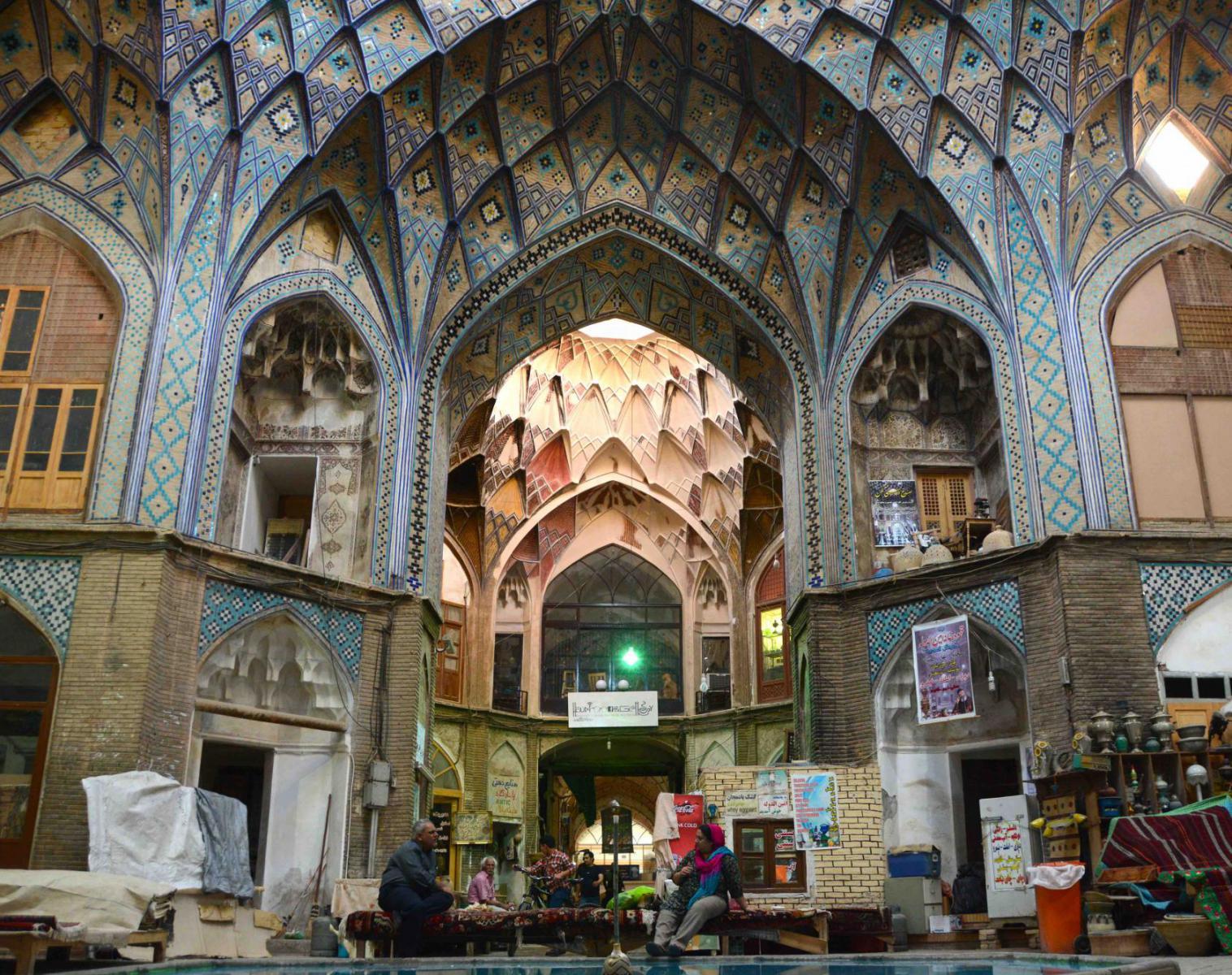 Iran  Mosaïque Persane   Découverte Rencontres et cultures du Monde
