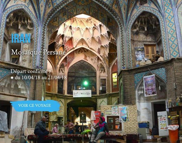 Iran, Mosaïque Persane