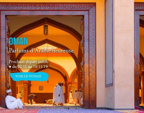 OMAN, Parfums Arabie heureuse